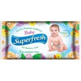 Superfresh Baby vlhčené ubrousky 120ks