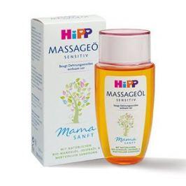 HiPP Mamasanft Masážní olej na strie