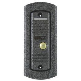 Kamerová jednotka, barevná, pro H1027 a H1028