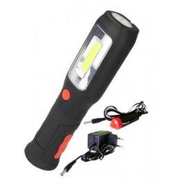 Nabíjecí pracovní LED svítilna COB 3W