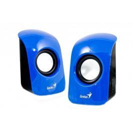 GENIUS repro SP-U115, přenosné repro, USB napájení, modré Systém 2.0