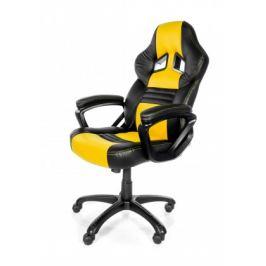 AROZZI herní židle MONZA/ černožlutá
