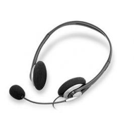 Creative headset HS-330