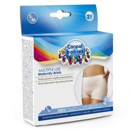 Kalhotky multifunkční  po porodu 2ks